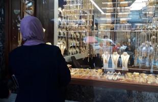 الأزمة المالية تعصف بذهب الفلسطينيين