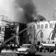 في ذكرى حريق الأقصى.. حقائق تاريخية تكشف لأول مرة