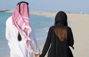 كويتية زوّرت أوراقها لتتزوج من اثنين.. وهذا الحكم الصادر بحقها