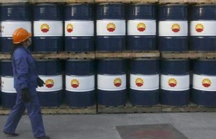 """العراق: إتفاق مرتقب مع """"إكسون"""" و""""بتروتشاينا"""""""