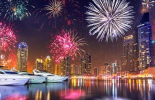 أبرز الأماكن لمشاهدة الألعاب النارية في عيد الفطر