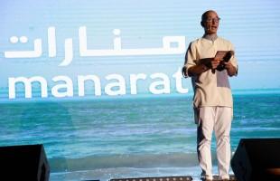 """مهرجان """"منارات"""" التونسي يجذب صناع السينما المتوسطيين"""