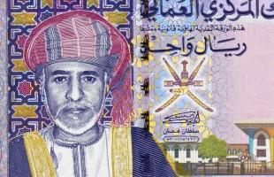سلطنة عمان ترجئ ضريبة القيمة المضافة حتى 2021