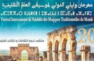 مهرجان وليلي الدولي... الموسيقى التقليدية تحط في المغرب