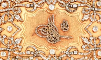 25 عملاً فنياً في مزاد للفن الإسلامي والهندي بدبي