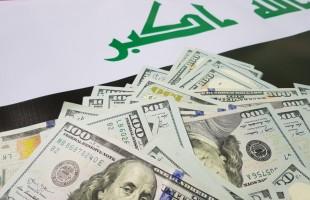 العراق يخسر نصف مليار دولار بسبب قطع الإنترنت