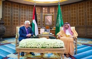 الملك سلمان للرئيس عباس: نقف مع حقوق الشعب الفلسطيني في قيام دولته المستقلة