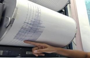 قتلى وجرحى جراء زلزال في جنوب الفلبين