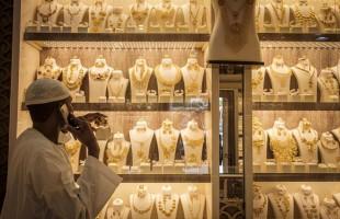 """""""تهريب الذهب""""... ثقب ينخر جسد الاقتصاد السوداني"""