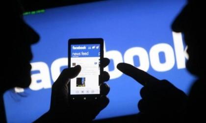 """""""فيسبوك"""" يحمي مستخدميه بإضافة خاصية جديدة"""